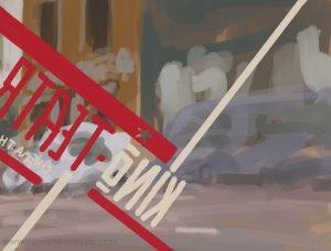 Danny Mooney 'KINO-TEATR, 20/7/16' iPad painting #APAD